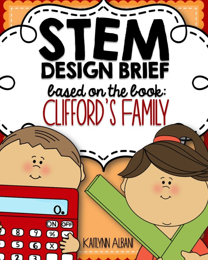 Engineering Books To Brief Design Process Clifford The Dog