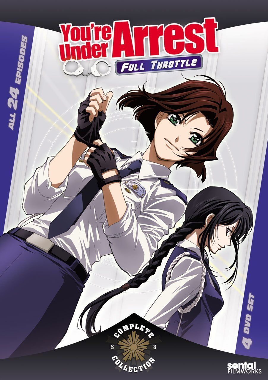 Youre under arrest dvd anime recommendations full throttle anime shows season