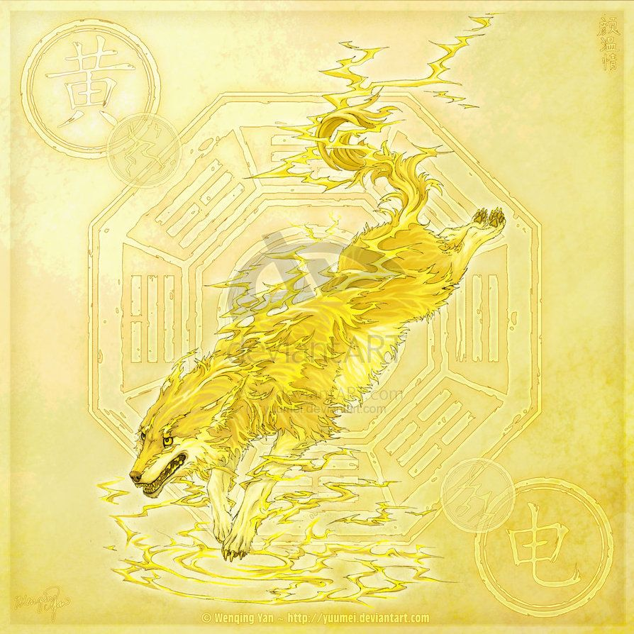 Wolf Of Lightning By `yuumei On DeviantART