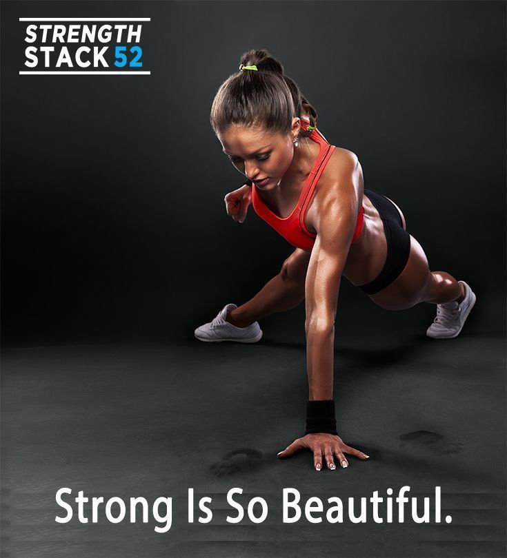 """Strong is so beautiful."""