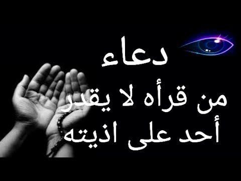 2893 Youtube Islam Beliefs Islamic Quotes Duaa Islam