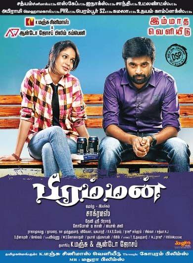 ai tamil movie songs free  tamiltunes kayal mp3
