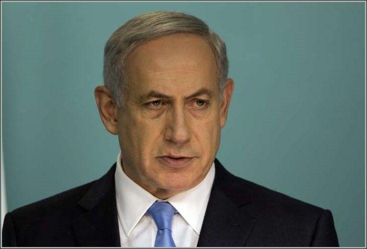 DELUSIONAL RADICAL NUTJOB: Netanyahu says Palestinian gave ...