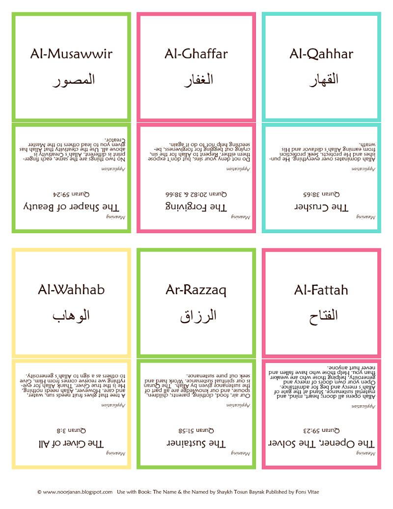 99 Names Of Allah Asma Ul Husna Shared Google Drive Islam For Kids Allah Names Quran Quotes Inspirational
