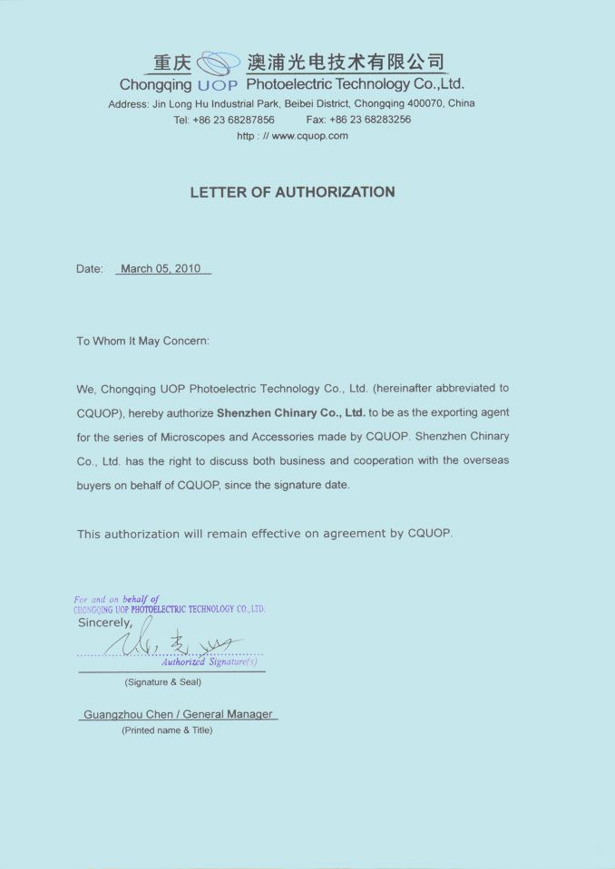 Authorization Letter Template Sample Vteewwd  Home Design Idea