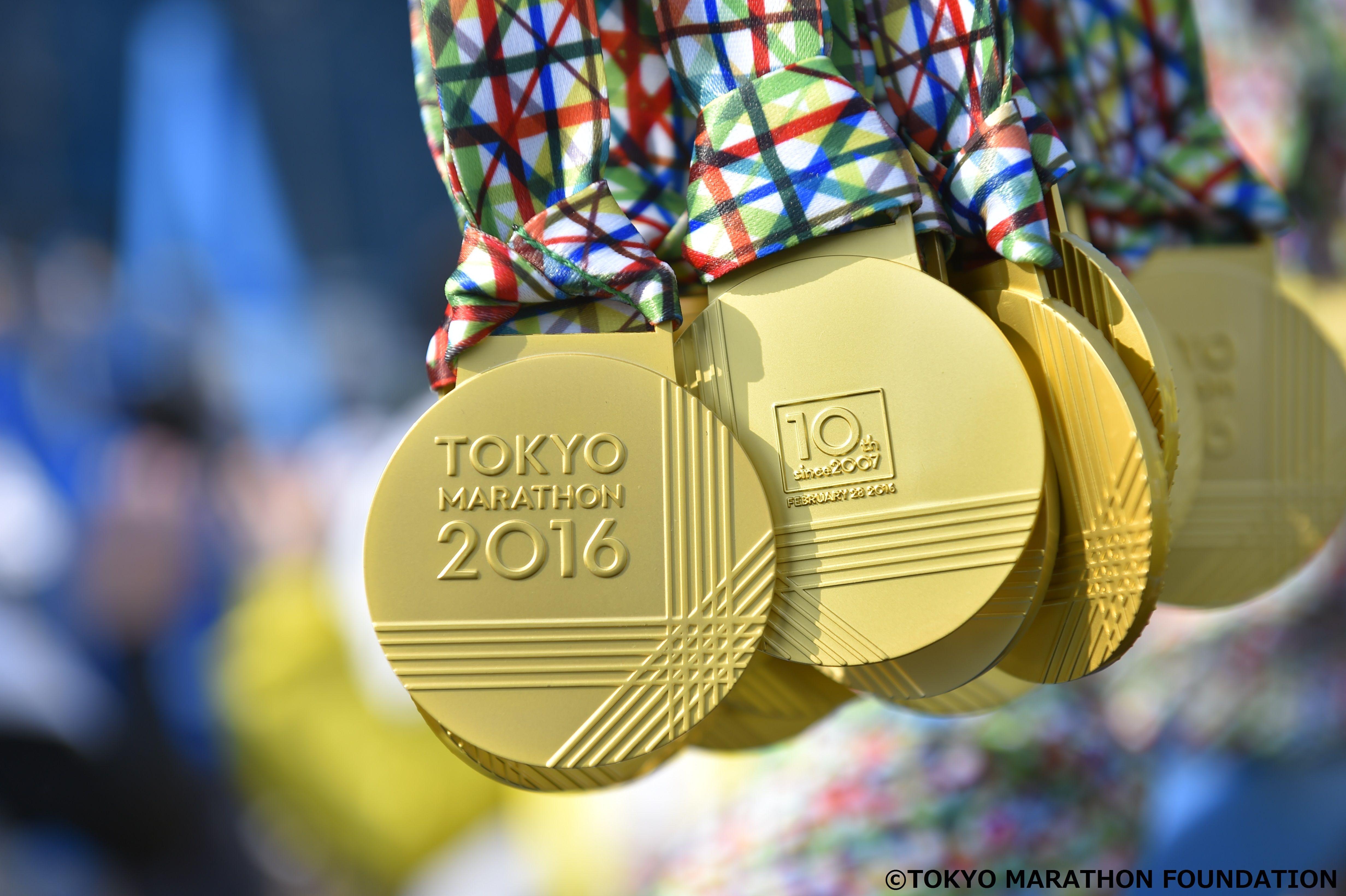 Marathons Tokyo Tokyo Japan Pin by Marathon