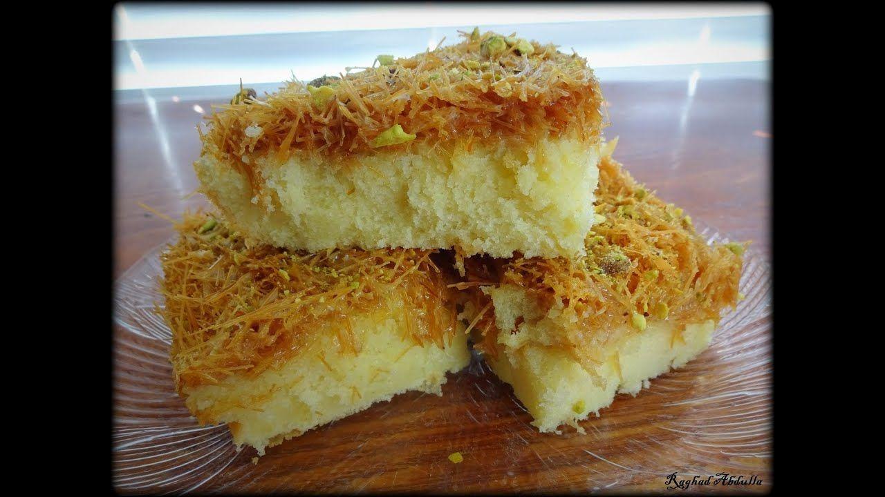 كيك الشعيرية الباكستانية شعر الملاك English Food Vermicelli Recipes