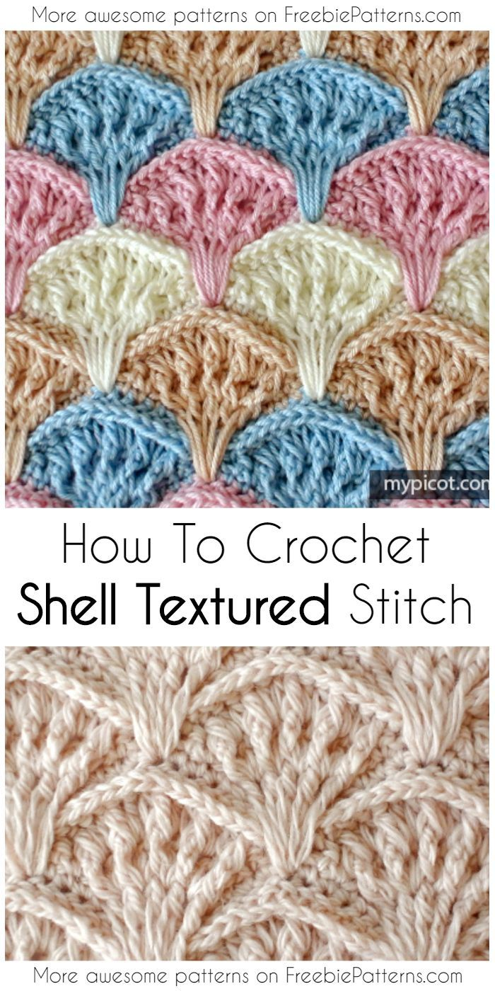 How To Crochet Shell Textured Stitch [Pattern   Video Tutorial] #crochet #shellstitch #crochettextured #videotutorial #freecrochetpattern #howto