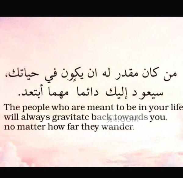 #بايو #بايو_انجليزي | Arabic tattoo, Arabic tattoo quotes ...