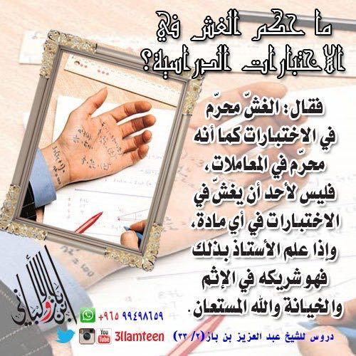 Desertrose الله المستعان Supplies