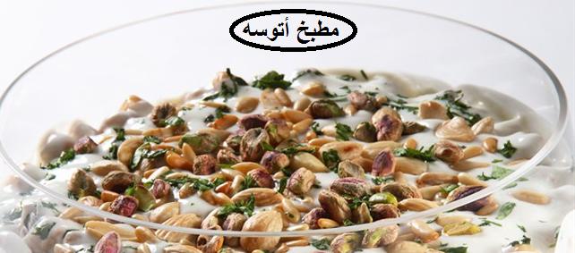 مطبخ أتوسه فتة الحمص السريعه من فتافيت Cooking Recipes Quick Dishes Cuisine Recipes