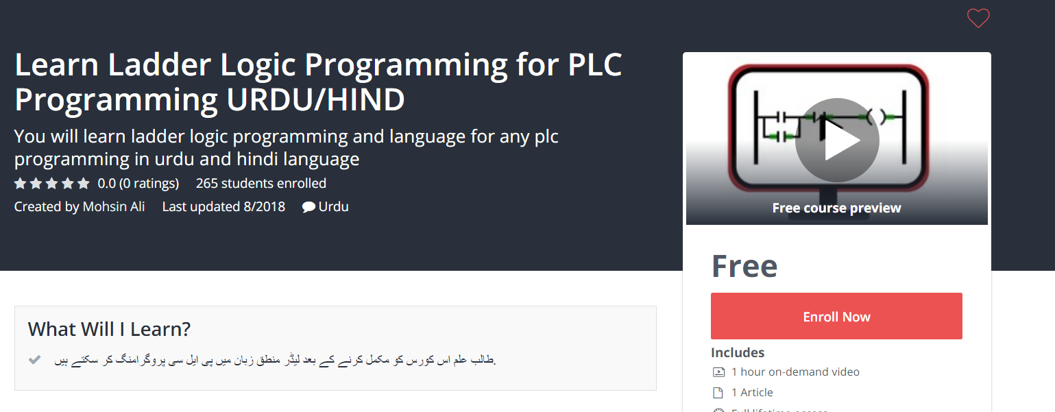 Learn #Ladder #Logic #Programming for #PLC #Programming URDU