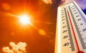 كيف تغير الشمس درجة الحرارة دورة امتصاص الارض لأشعة الشمس In 2021 40th