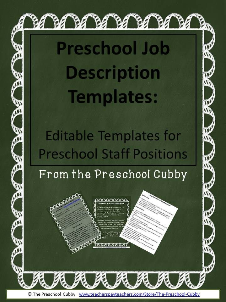 Preschool Job Description Resource Packet With Editable Templates