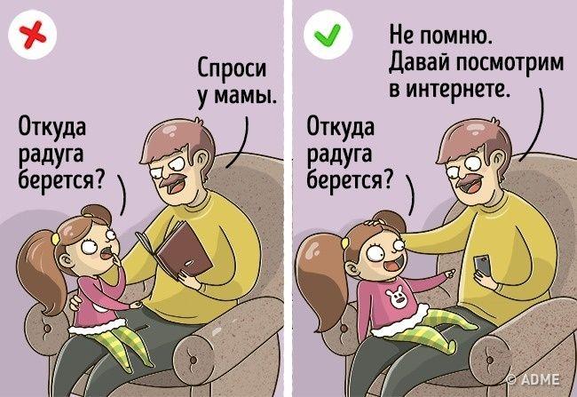 9вещей, которые категорически нельзя запрещать ребенку