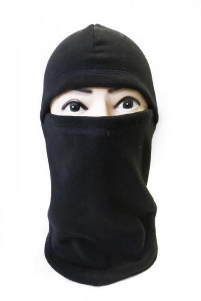 How to make a balaclava free sewing pattern. This might be good for running  in the winter! 1684e194633