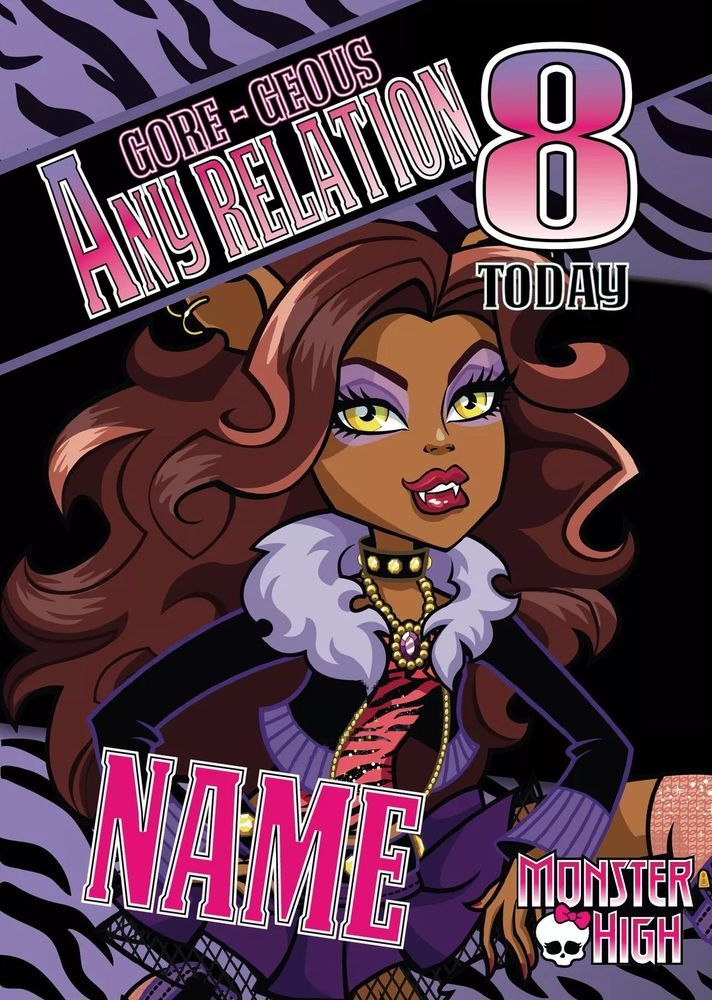 Monster High Birthday Clawdeen Wolf Card Personalised Fast