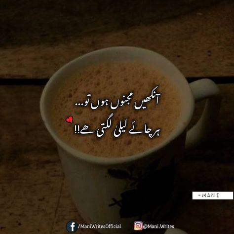 Super funny urdu quotes pictures ideas