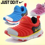 Kids Nike free running shoes