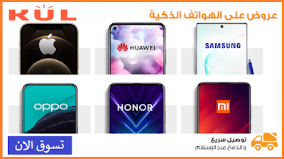 Pin By K H On Offers Mobile Huawei Samsung Electronic Products