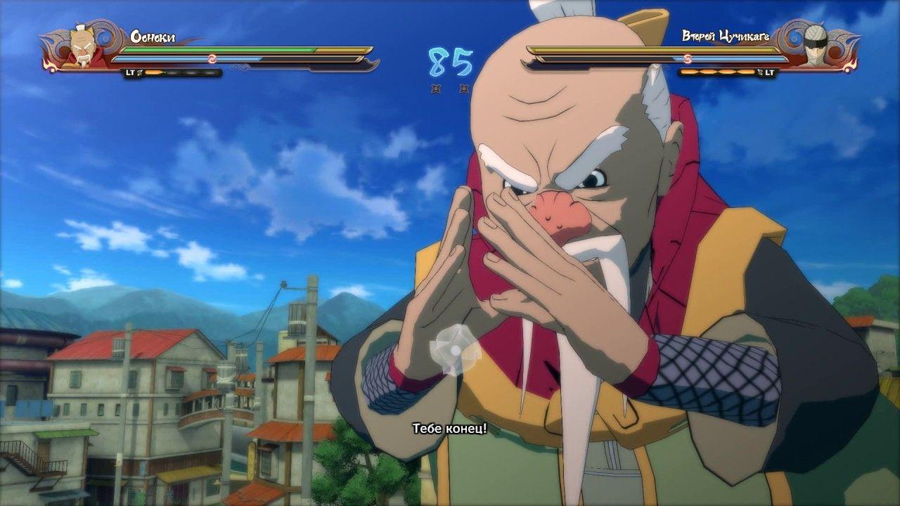 NARUTO SHIPPUDEN Ultimate Ninja STORM 4. Onoki vs Muu ...