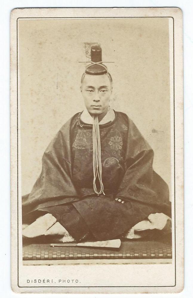 Original From Life Carte De Visite Photograph Of Japans Emperor Komei 1860s