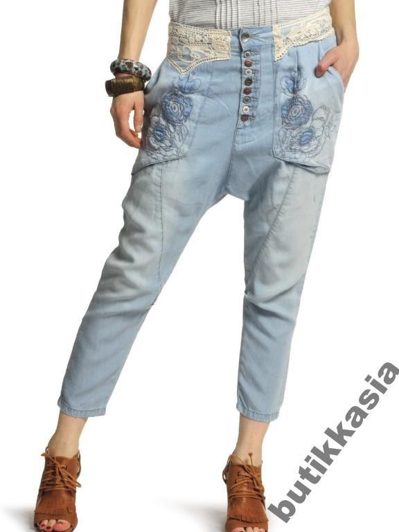 Desigual Spodnie Alladynki Jeans Z Koronka 30 Nowe 3439537649 Oficjalne Archiwum Allegro Pants Jeans Harem Pants