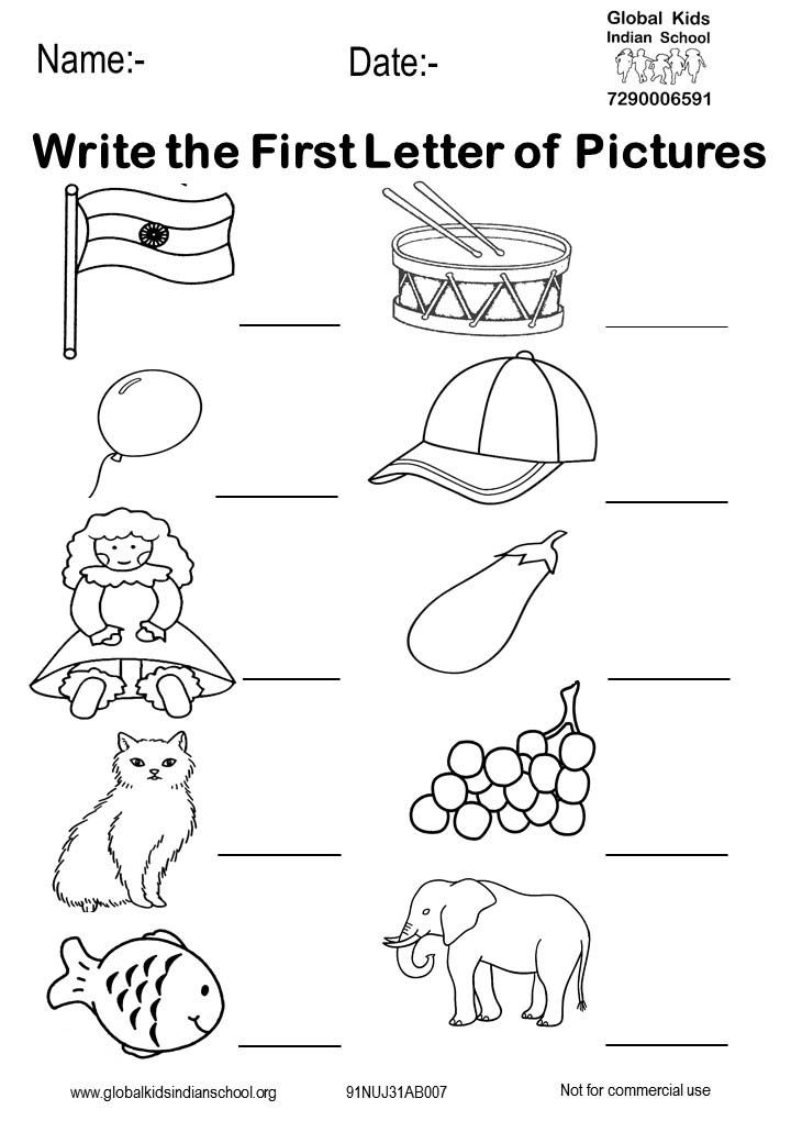 Kindergarten Worksheet - Global Kids Alphabet Worksheets Preschool, English  Worksheets For Kindergarten, Kindergarten Phonics Worksheets