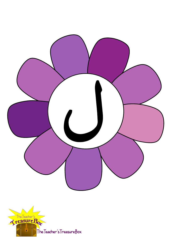 Arabic Whole Letters On Flowers By Happypure13 Teaching Resources Arap Alfabesi Egitim Faaliyetleri Anaokulu