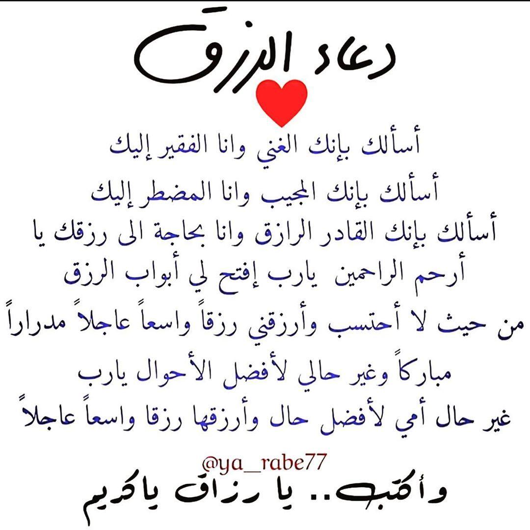 1 136 Likes 189 Comments يأت بها الله إن الله لطيف خبير Ya Rabe77 On Instagram اسلاميات حسنات دعاء دينيات است Arabic Calligraphy Words Calligraphy