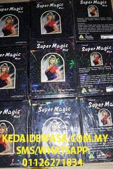 dapatkan pl supergel murah hanya rm55 free poslaju cepat dapatkan