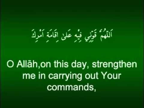 Ramadan Dua Day 4 Ramadan Day Islamic Prayer