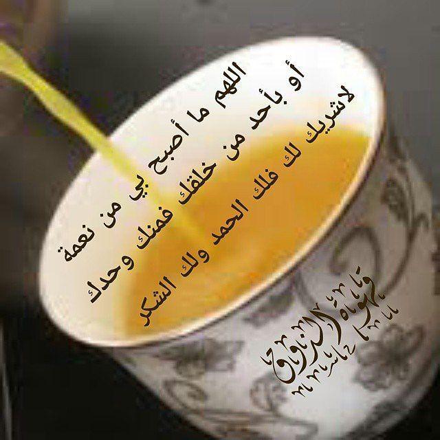 Gahwat Althoog16 On Instagram قهوة عربية بالهيل و الزعفران والتوصيل لكافة مناطق الدولة Uae للطلب يرجى التواصل على 00971509777620 واتس اب