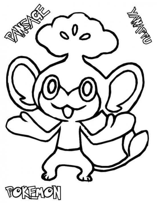 Pokemon Pansage Coloring Pages Pokemon Coloring Pokemon