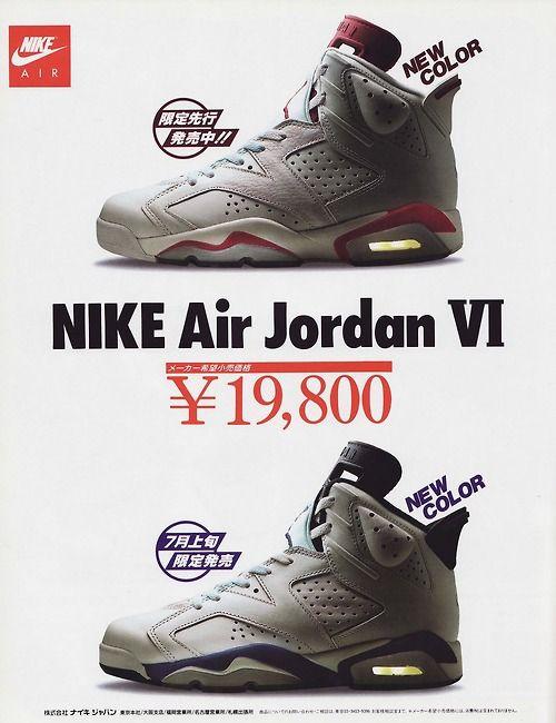 Nike Air Jordan VI for Japan