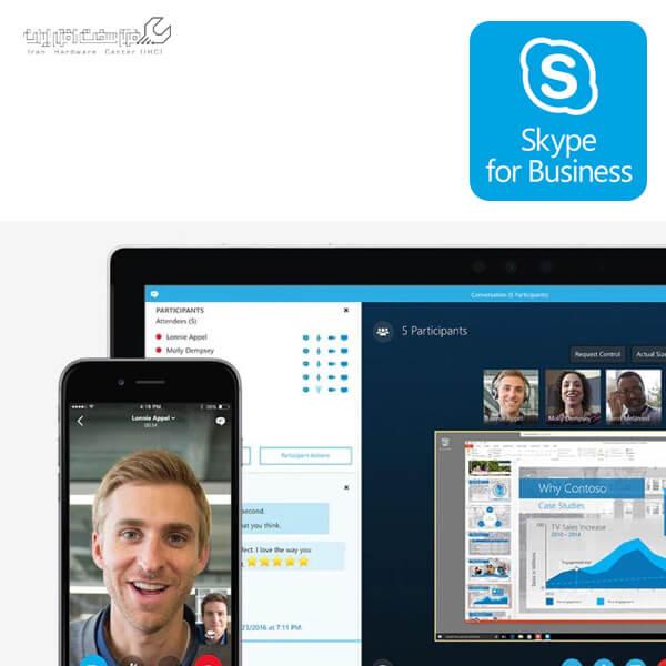 اسکایپ فور بیزینس Business, Networking, Skype