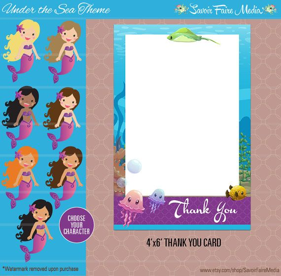 Under the Sea Birthday Thank You Card - Mermaid Party - Swimming - birthday invitation swimming party