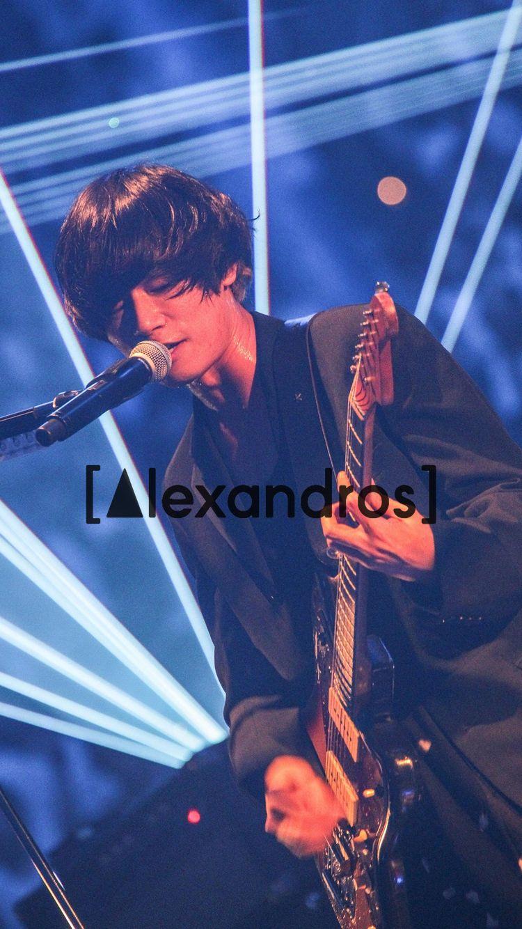 Alexandros アレキサンドロス 03 無料高画質iphone壁紙 洋平 川上