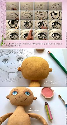 куколки-красавицы