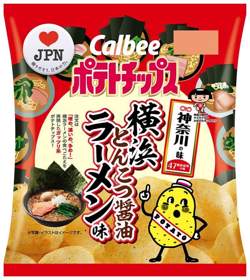 神奈川の味 ポテトチップス 横浜とんこつ醤油ラーメン味 数量限定で