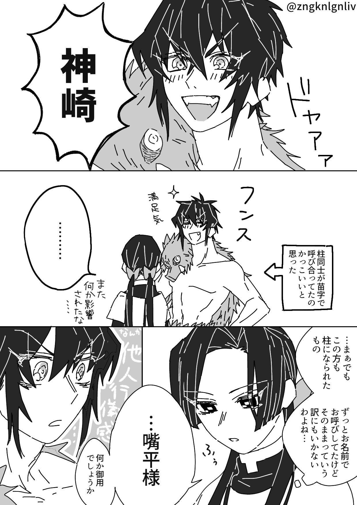 漫画 伊アオ