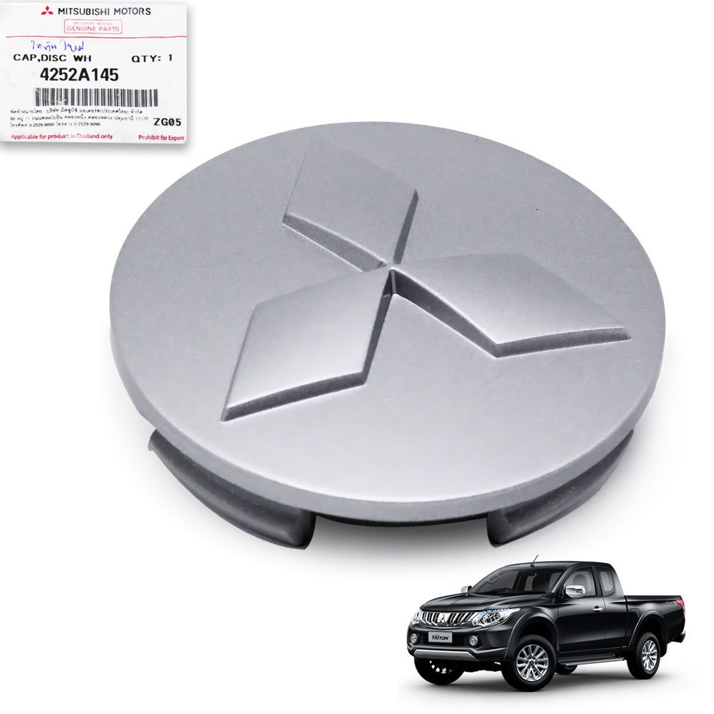 Wheel Center Cap Cover Trim Black Fits Mitsubishi L200 Triton Pickup 2016 2017 Mitsubishi Wheel Center Caps Hubcaps Mitsubishi Triton Cap
