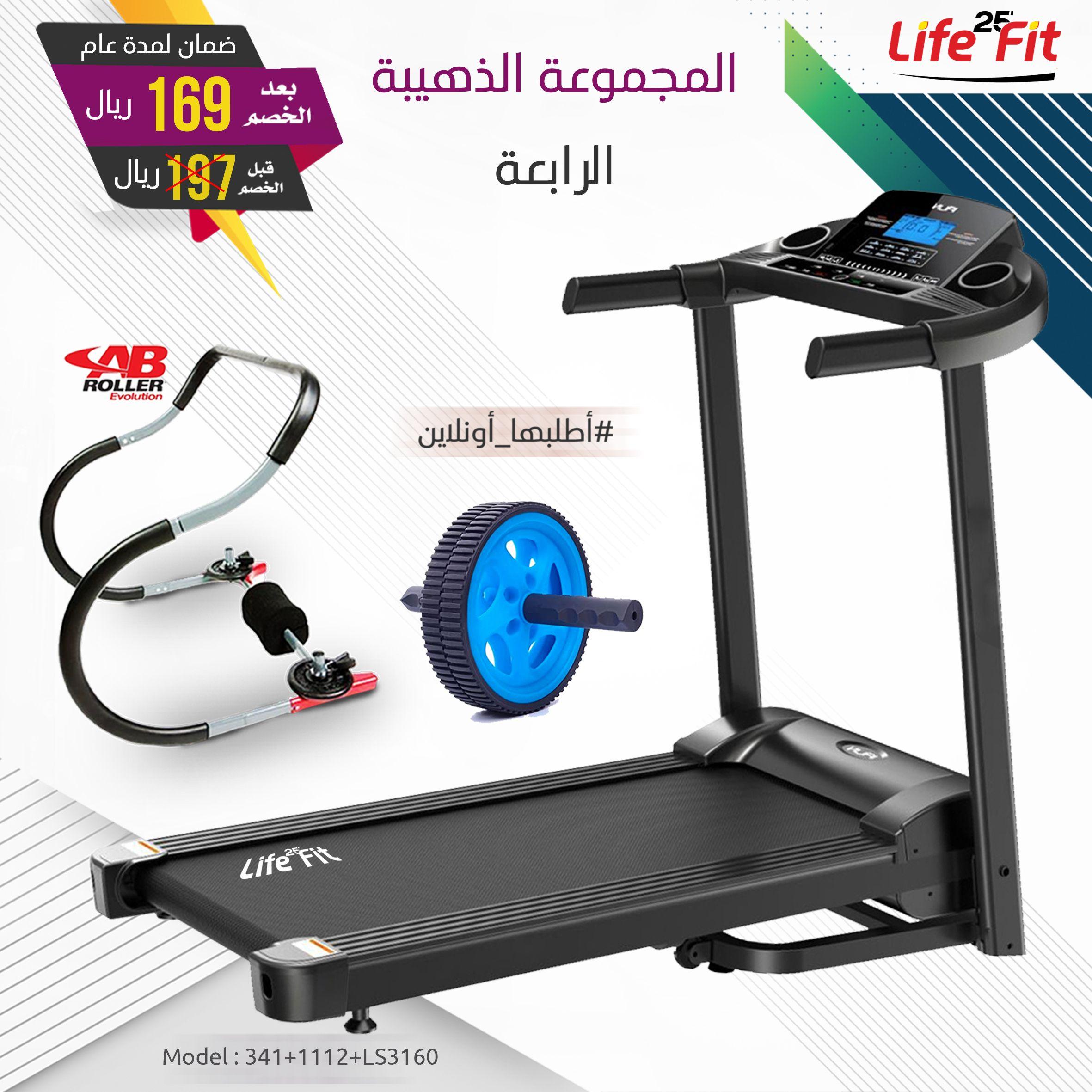 وصلنا حديثا أفضل المنتجات الرياضية من اولمبيا وباسعار تنافسية مع خدمة توصيل لجميع الولايات لدينا المزيد من المنتجات ال Gym Sultanate Of Oman Stuff To Buy
