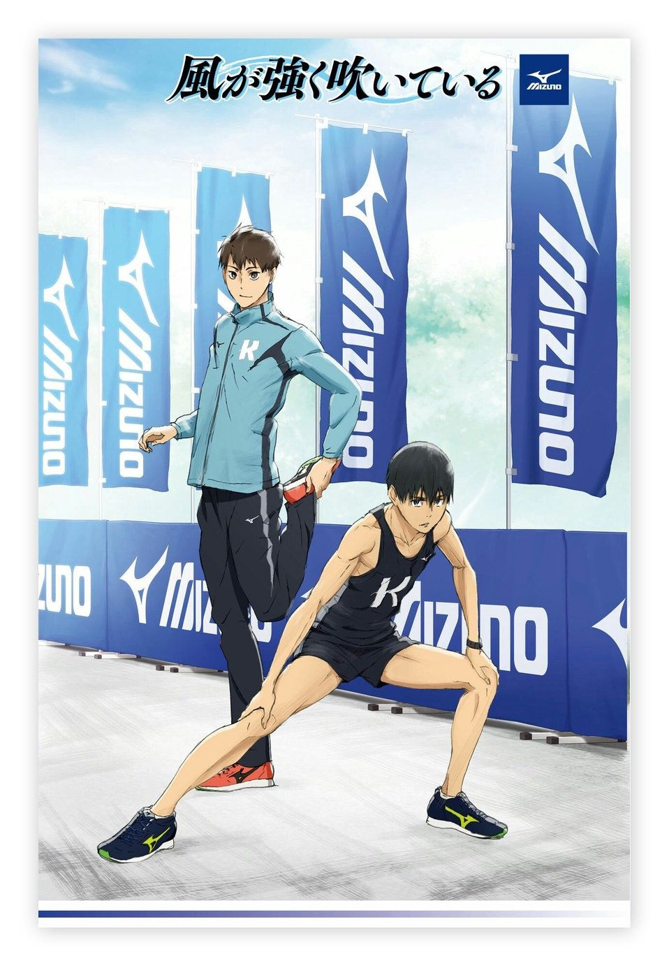 Run with the Wind,anime poster,TV Series Poster,Anime Series,Canvas poster