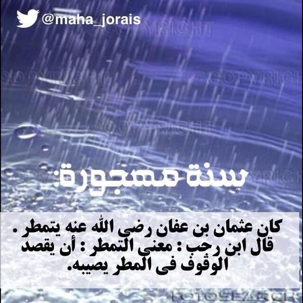 Pin By زخات المطر On باقة فرح Lockscreen Screenshot Lockscreen Weather