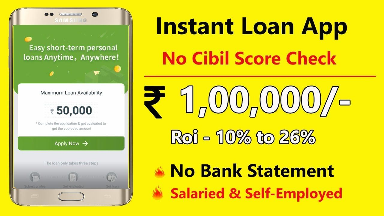 Instant Personal Loan No Paperwork Apply Personal Loan Aadhar Card Loa Personal Loans Aadhar Card Personal Loans Online