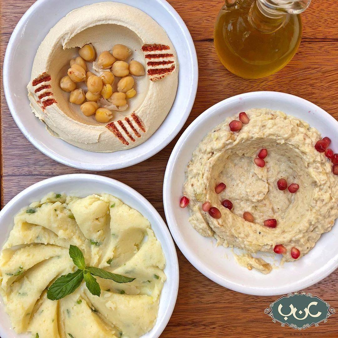 Traditional Homemade Lebanese Mezza Enabbeirut 01 44 44
