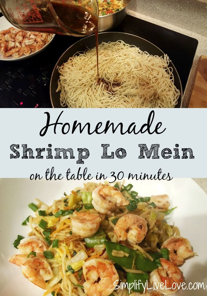 This easy shrimp lo mein recipe can be on the table in 30 minutes and is a delicious way to eat a lot of healthy veggies. This recipe's a keeper.