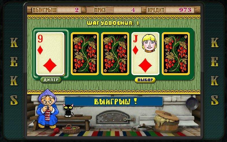 Онлайн казино без первого взноса