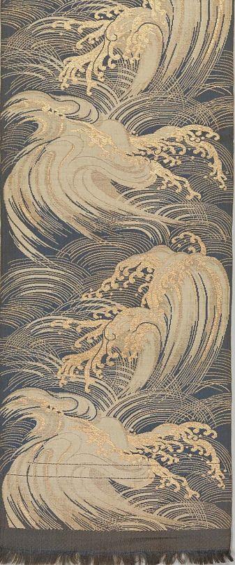Garden Of The Far East Japan Art Art Japanese Art